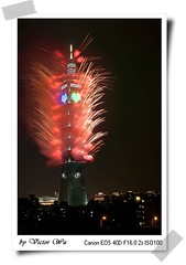 Taipei 101 fireworks 2009 red+gold framed | by Victor@tw