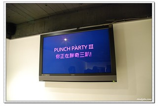 Punch Party 3_092.jpg | by Andytn
