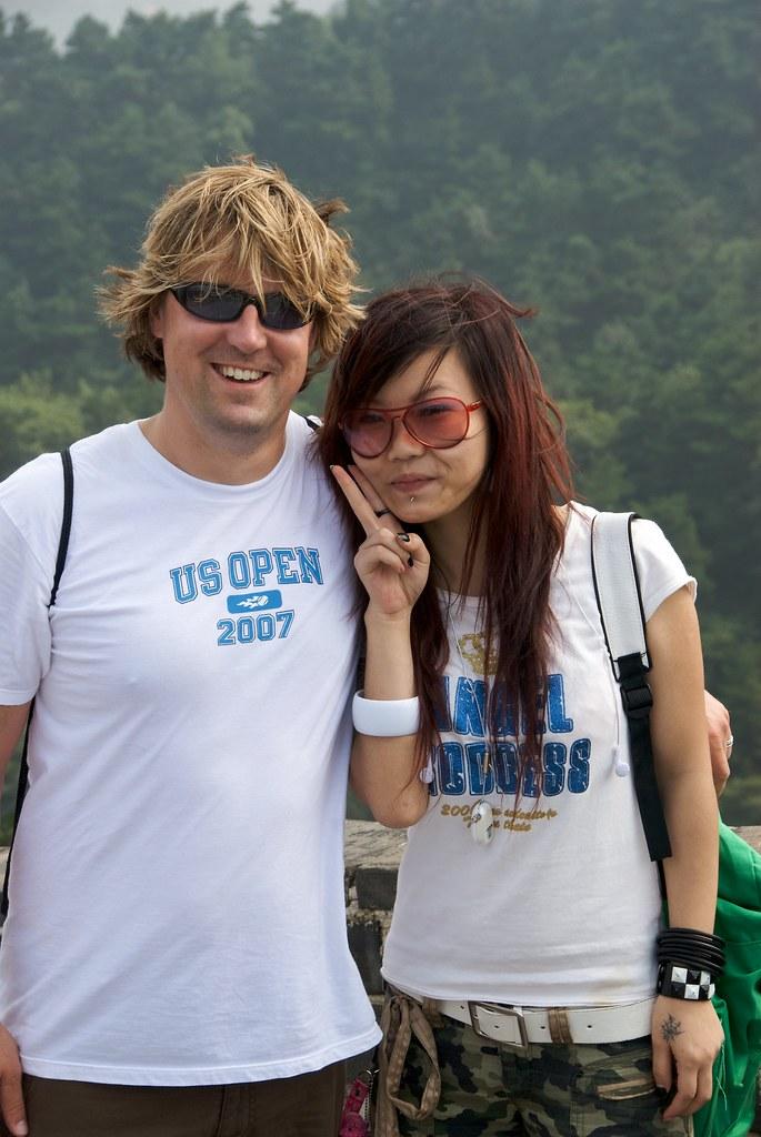 Chinese girlfriend