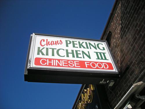 New Peking Kitchen Selden Menu