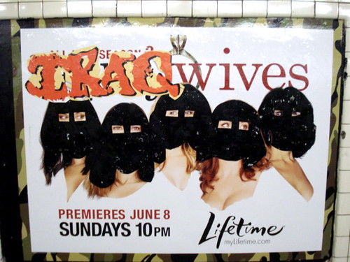 Iraq Wives | by Poster Boy NYC