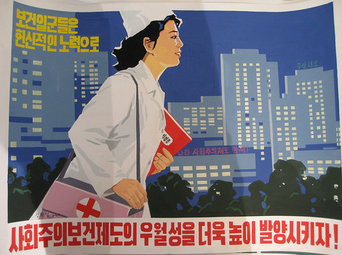 North Korean Poster 4 | by bbcworldservice
