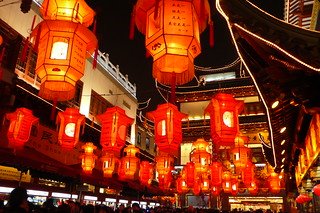 Lanterns at Yu Garden | by Augapfel