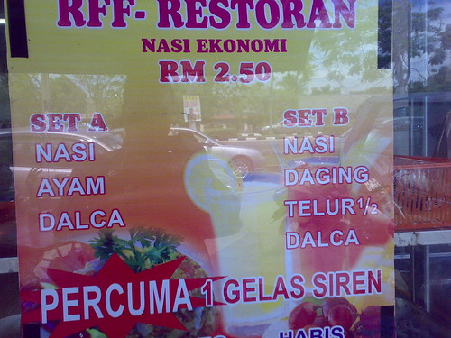 cheap food again in Kedah. RM2.50  meal !!! Cheaper than 1 liter of petrol !!! | by 284/88