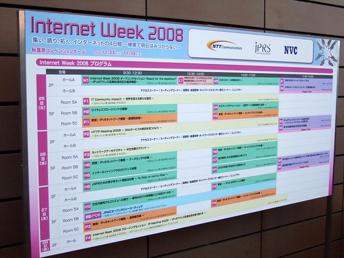 Internet Week 2008 Timetable | by kawanet