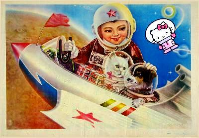 China Space Walk | by Mike Licht, NotionsCapital.com