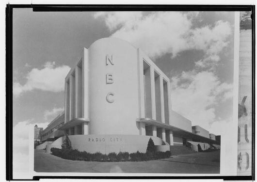 Nbc Sunset And Vine Corner Wide Angle 1939
