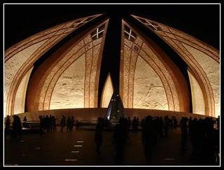 Pakistan Monument 2 Pakistan