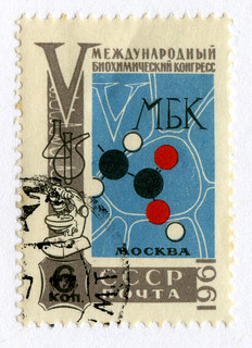 USSR 2508 - 5th International Biochemistry Conference | by pdxjmorris