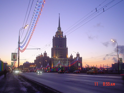 Ukraine Hotels Russian 22