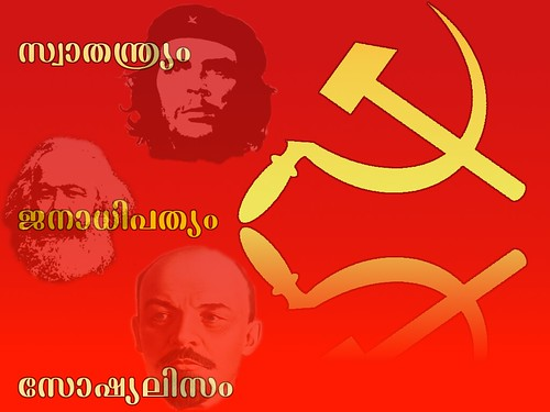 Communist Wallpaper Made Using GIMP On A GNULinux System Flickr Inspiration Malayalam Communist Quotes