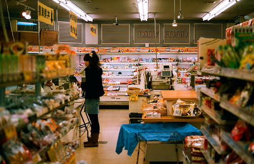 supermarket | by :: The 2th RoOm ::