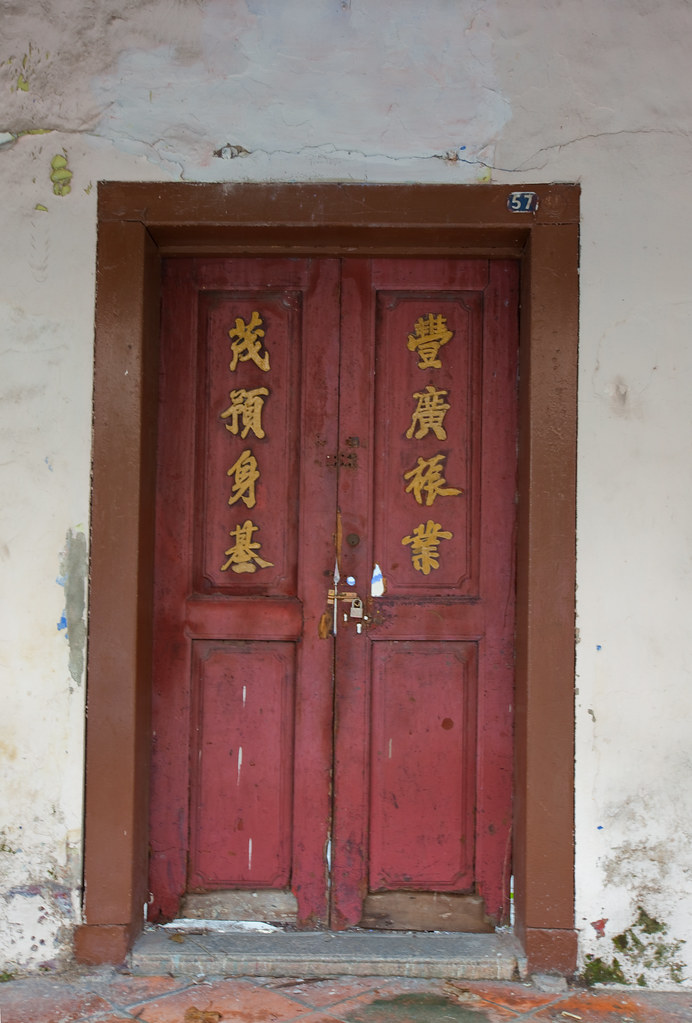 ... Old Chinese Door | by Alan Holden : door chinese - pezcame.com