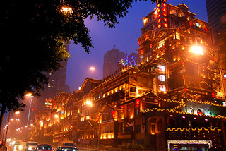 hong ya dong at night, chongqing | by hopemeng