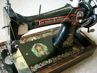 Russian sewing machine | by MaryjoO