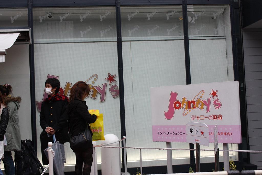 Resultado de imagen para Johnny's shop Harajuku