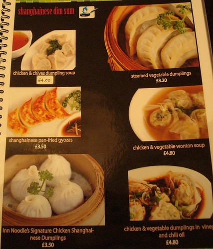 Dim sum menu at Inn Noodle, Bayswater, London W2 | by Kake .
