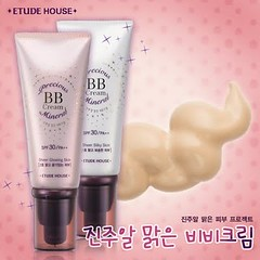 BB cream | by earthlydelights