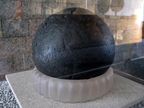 Ball Game Ball This Ball Was Pretty Big Larger Than A