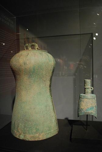 Qin Dynasty Artifacts Bronze Artifacts - Qin...