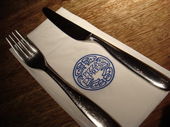 pizza express knife trouble | by benaston