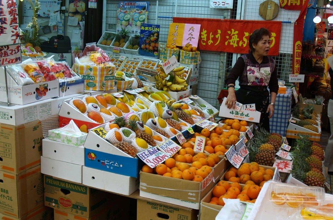 market Okinawa