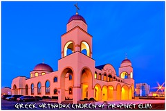 Greek Orthodox Church | by -- Dario --