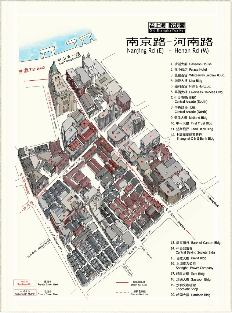 Old Map Nanjing Rd Henan Rd Along The Old Streetcar Tra Flickr - Old map shop
