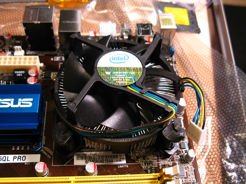 Intel heatsink and fan | by lymang