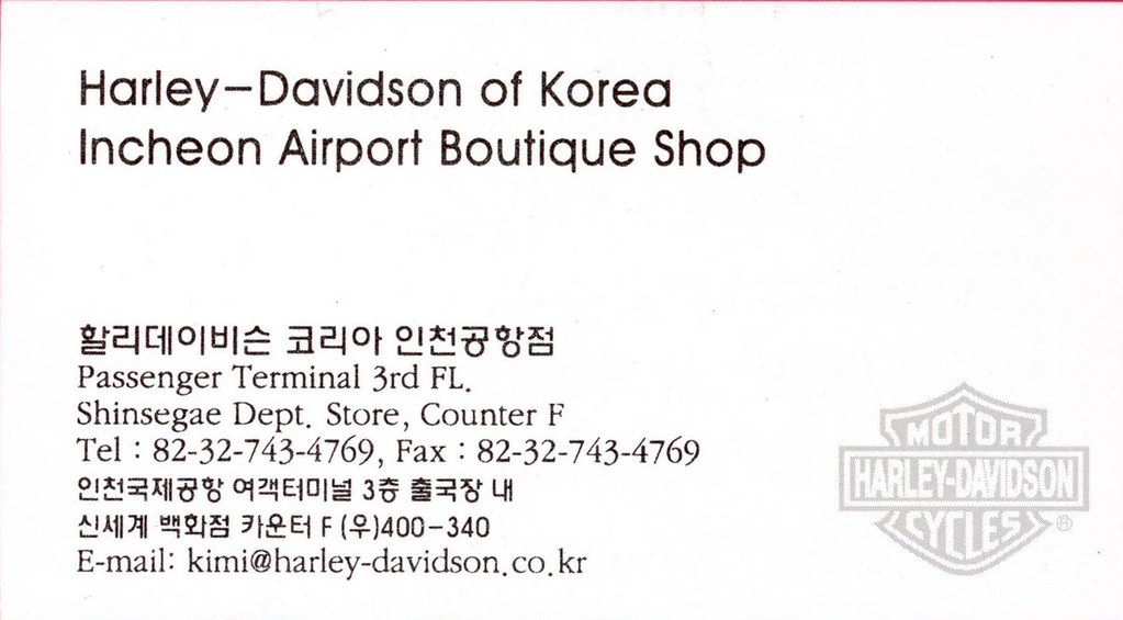 Order Business Cards Korea Gallery - Card Design And Card Template