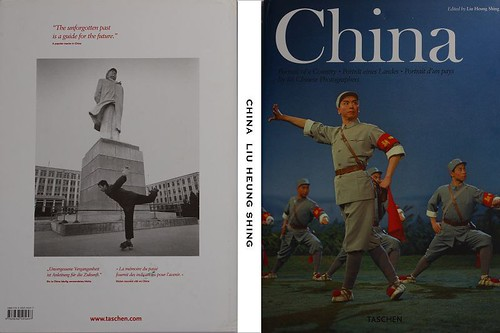 《China》cover | by sirwj