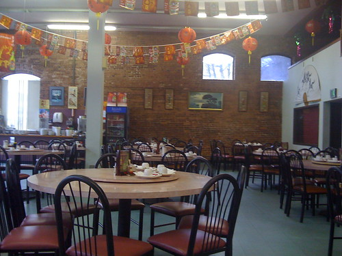 New Fong Restaurant Rochester Ny
