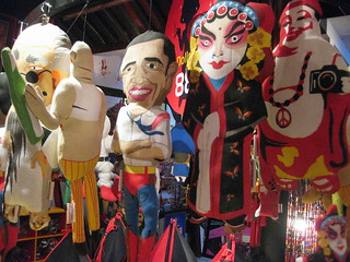 can you find Obama in Houhai, Beijing? | by Tricia Wang 王圣捷