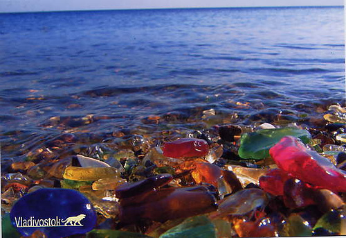 Russia Glass Beach I Would Love To Have This Card