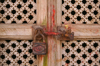 A lock on a decorative door | by World Bank Photo Collection