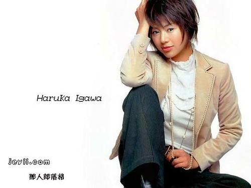 Haruka Igawa