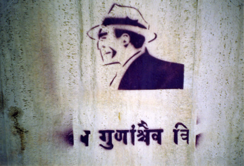 Dick Tracy Stencil. | by xomiele