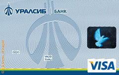 Optical logo banking card
