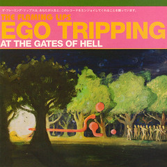 Flaming Lips, The - Ego Tripping At The Gates Of Hell | by The Album Artwork Archive