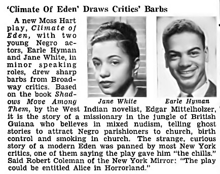 earle hyman wife