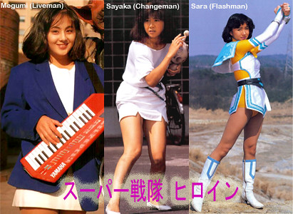Kamen Rider Women S Clothes