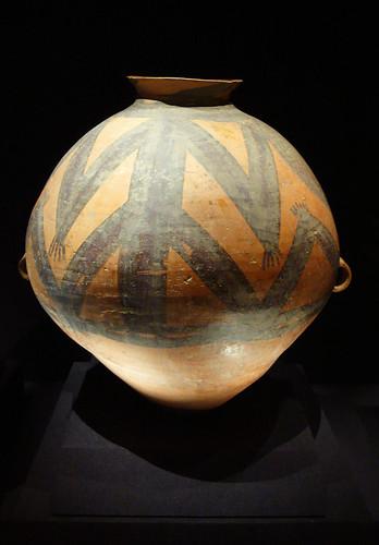 China Ceramics Frog Pot Palace Museum Beijing 北京故宫