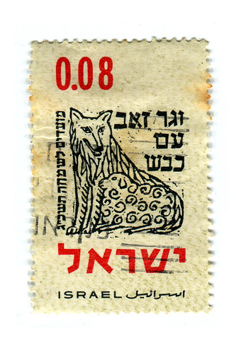 Israel Postage Stamp: Animals | by karen horton