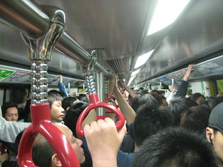 Packed like Runners in a Subway Car | by Wootang01