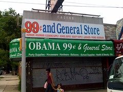 Obama 99 Cents and General Store | by 99Sense