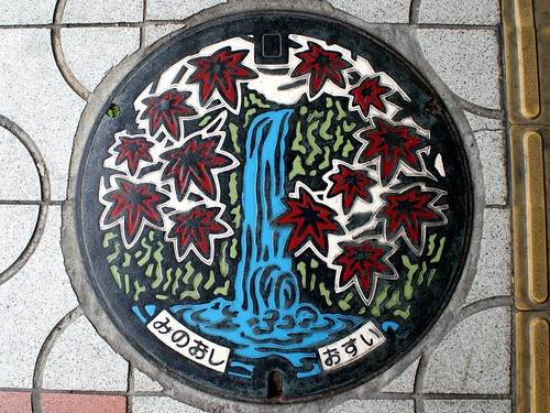 Minoh City Osaka pref manhole cover(大阪府箕面市のマンホール) | by MRSY