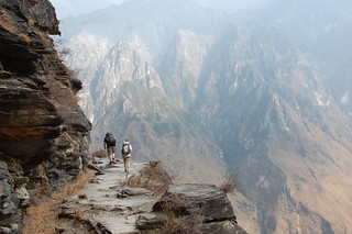 Tiger Leaping Gorge | by Ian Carvell