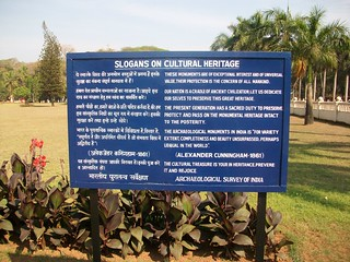 Slogans on Cultural Heritage | by psychomologist