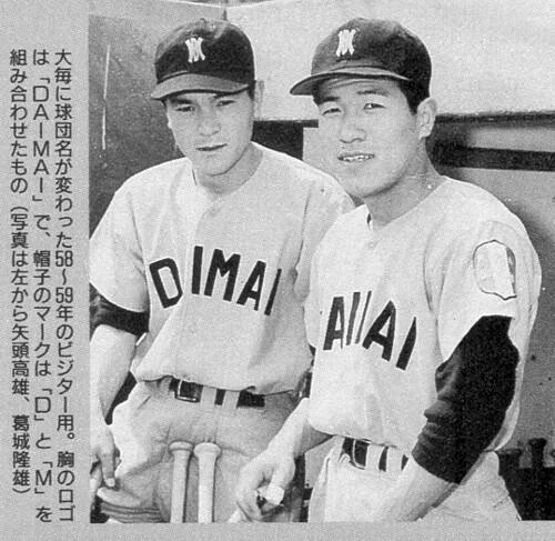 daimai-1958-1959-road   1958-1...