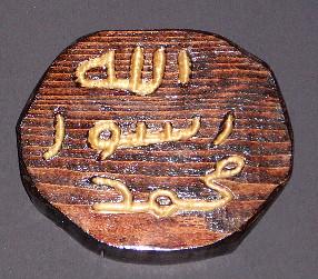 Imprint On Ring